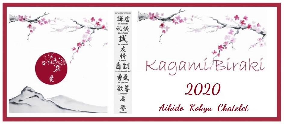 Invitation kagami biraki page 1 1024x483